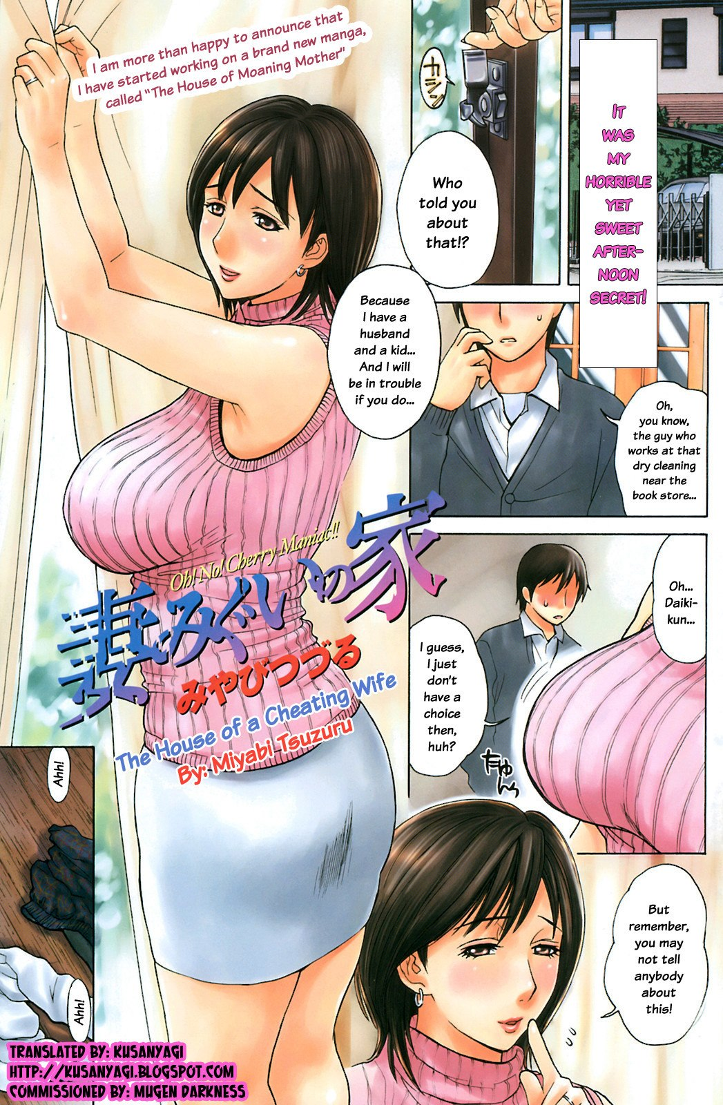 The House of Cheating Wife- Tsumamigui no Ie