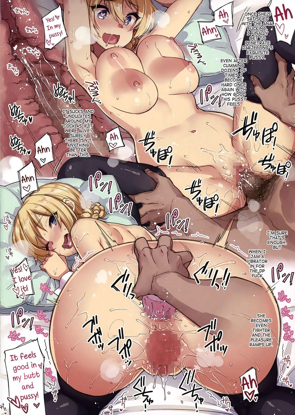 Immoral Girls Party- Hentai