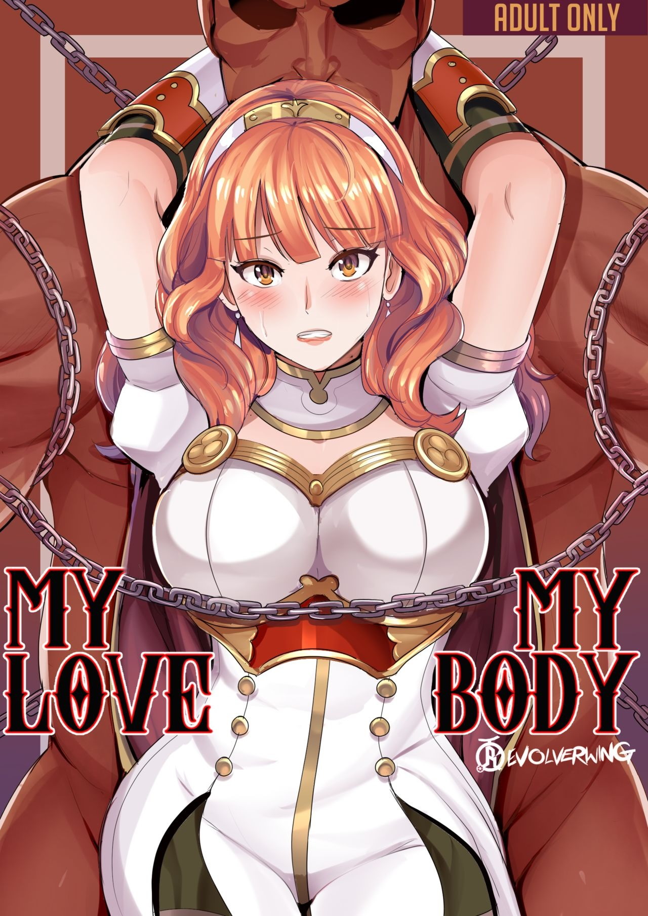 My Love, My Body (Fire Emblem) by Revolverwing